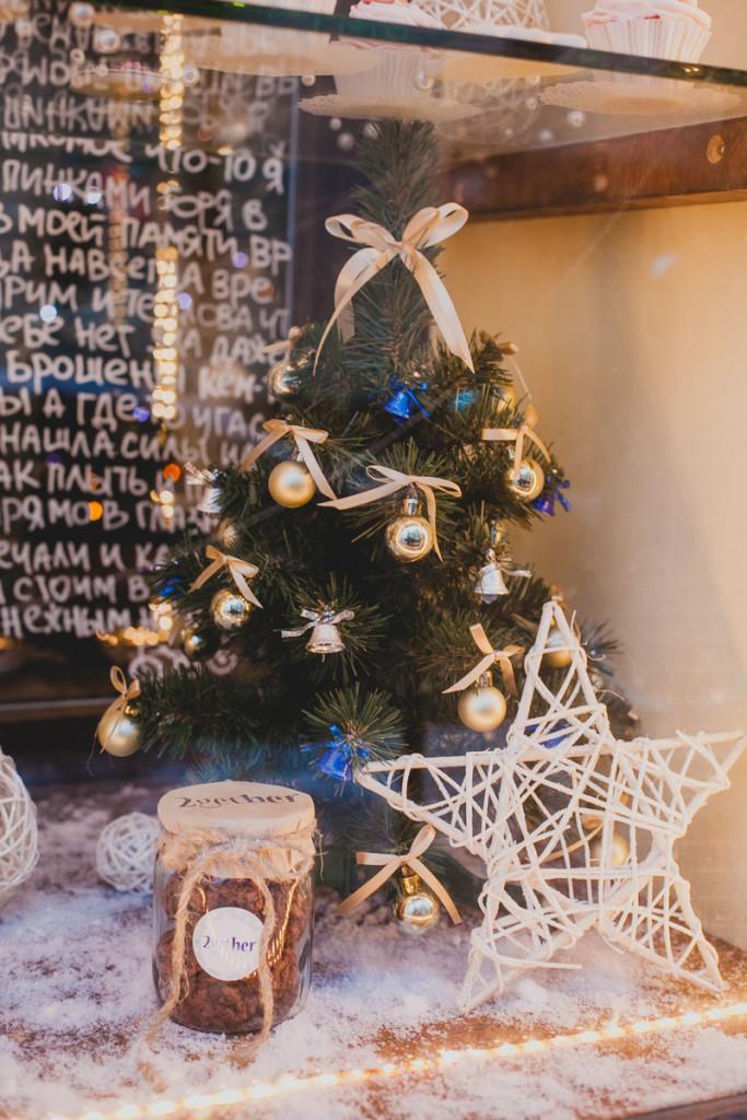 Christmas decor of coffee shop window