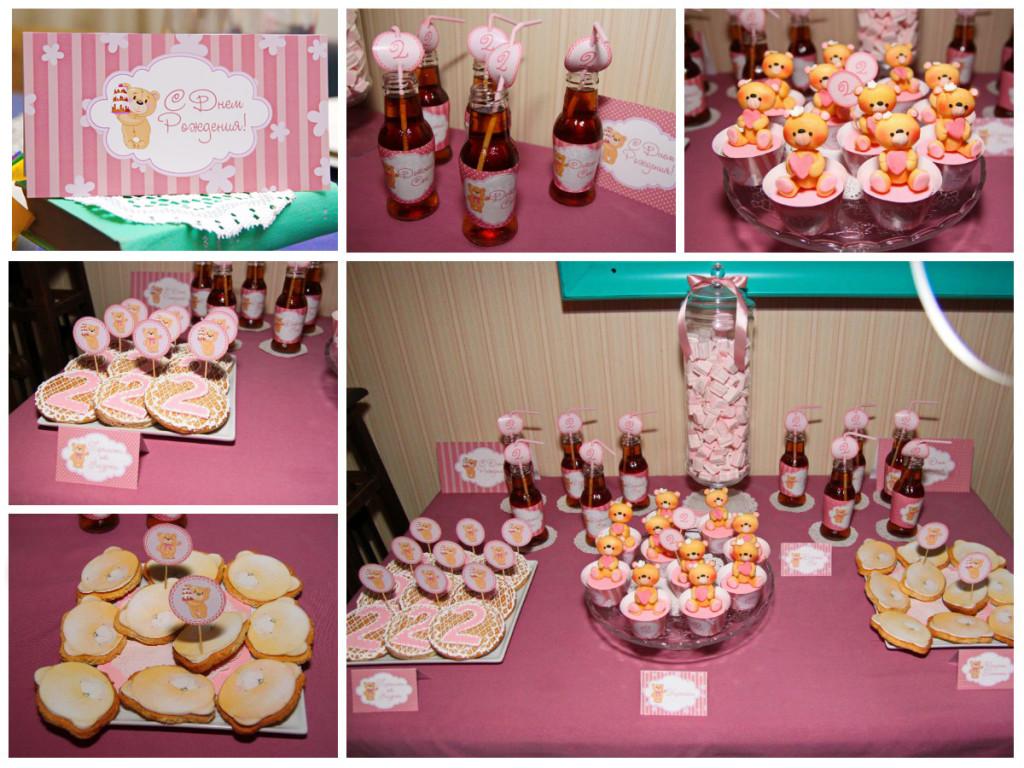 """""""Teddy Bear"""" birthday party, candy bar details"""