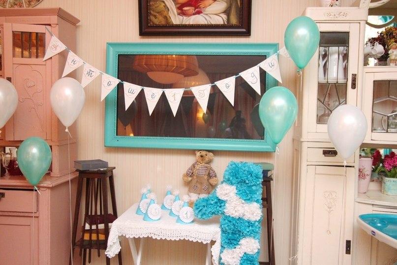 """Teddy Bear"" party decorations"